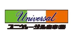 ユニバーサル商事株式会社